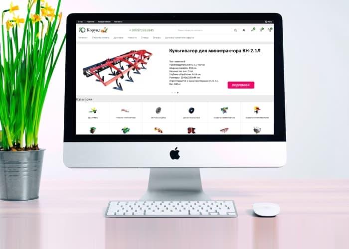 Редизайн сайта и мобильной версии